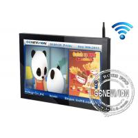 China Internet Update Network Digital Signage with DMB Software on sale