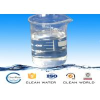 CAS 26590 05 6 clean water Industrial Wastewater Treatment Solid content 10±1% PH 4.0~7.0 Manufactures