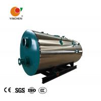 Fire Tube  Gas Fired Steam Boiler Wns Series PLC Intelligent Control System Manufactures