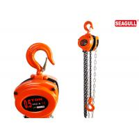 Cheap Seagull HSZ-A Hand Chain Hoist Winch Pulley Lift 0.5 Ton Capacity For Lifting for sale