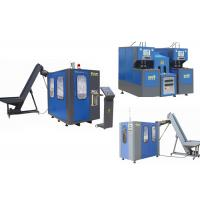 Buy cheap 2 Cavity Plastic Blow Moulding Machine / Pet Bottle Manufacturing Machine CM-A2 from wholesalers