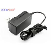 RoHS AC To DC Power Adapter 8V 2A, Custom Cable Length Switching Adaptor Power Supply Manufactures