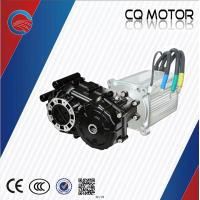 3000watt 60v permanent magnet auto shifting brushless differential motor Manufactures