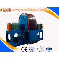 Cheap Double Shaft Tyres Recycling Machine 20Mesh - 120Mesh Wear Resistance for sale
