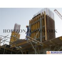 Self Climbing Formwork System Versatile Backets For High Rise Buildings Manufactures