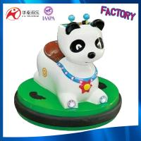Guangzhou factory price indoor kids bumper car battery & coin operated with flash light Manufactures