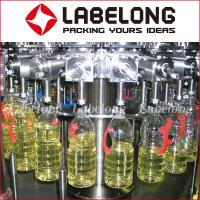 Edible Vegetable Oil Bottling Machine/Oil Filling Machine Manufactures