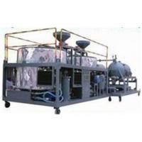 China Sell Black Engine Oil Purifier, Oil FIltration machine on sale