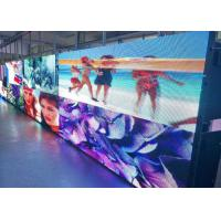 Cheap P5.95 Indoor Rental LED Display Board Panel With Nova / Linsn Control System for sale