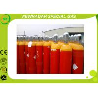 Organic Gases 40L Cylinders  C2H4 Gas Used As Intermediate In Chemical Industry Manufactures
