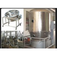 Stainless Steel Fbd Machine Pharma , GMP Standard Fluidized Bed Equipment Manufactures