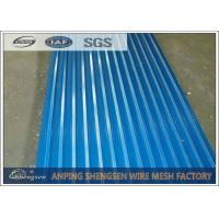 Power Coated Corrugated Steel Sheets Cold Rolled Corrugated Aluminum Roofing Sheet Manufactures