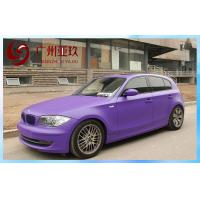 China Waterproof Matte Purple Vinyl Wrap With Air Free Bubbles For Car Interior on sale