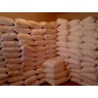 Buy cheap Sodium Oleate from wholesalers