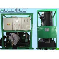 30 Tons / Day Ice Tube Maker Machine , Tube Ice Plant With Bitzer Compressor Manufactures
