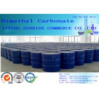 Cheap Transparent DC Dimethyl Carbonate Colorless Methylating Agent CAS 616-38-6 for sale
