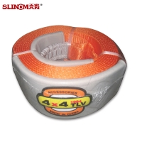 Dia 75mm 4x4 3m Nylon Car Tow Recovery Snatch Strap Manufactures