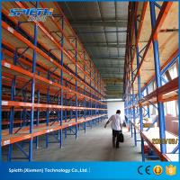 Q235 heavy duty selective steel warehouse rack system Manufactures