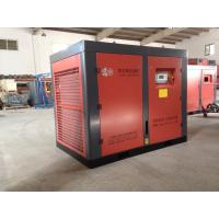 Oil Inject Direct Driven Rotary Screw Air Compressors 110KW 150HP with CE / ISO / SGS