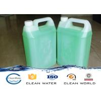 PH 7 Density 0.99 Natural Chemical Deodorizer For Water Treatment BV ISO Manufactures