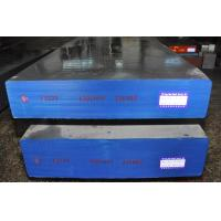 1.2379 steel plate mold steel supply Manufactures