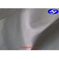 1500D 290GSM Stab Proof  puncture proof heavy duty woven polyethylene fabric Manufactures