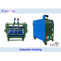 Cheap Oil / Gas Pipeline Induction Heat Treating Equipment For Field Joint Anti-corrosion Coating for sale