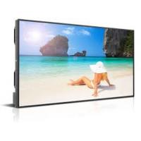 42 inch High Brightness LCD Monitor with 1000nits for Outdoor Using Manufactures