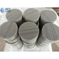 China Wire mesh structure packing (Mono type) on sale