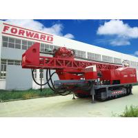 Cheap 1800m DTH RC Top Drive Rig Water Well Drilling Rig With Crawler Mounted for sale
