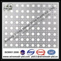 standard octagon 35% open perforated mesh panels,metal wire mesh Manufactures