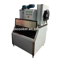 Supermarket Commercial Multideck Flake Ice Machine Single Temperature Type Manufactures