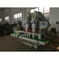 Cheap High Speed Semi - Automatic Bagging Machines Coal Briquettes Packing Machine for sale