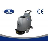 China Huge Tank Manual Electric Floor Brush Scrubber Dryer Machine Unique Compact Design on sale