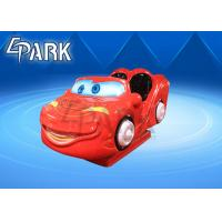 Buy cheap Fiberglass Double Players Kids Ride Moving Car Mobilization Game Machine from wholesalers