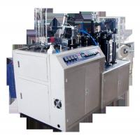 Double PE Coated Food Paper Cake Cup Machine / Equipment 50-60pcs/min Manufactures