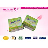 Super Absorbent Ultra Thin Sanitary Napkin , Negative Ion Cotton Sanitary Towels Manufactures
