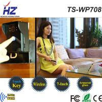 7inch color video door phone/video door bell/ intercom system Manufactures