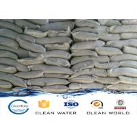 Powder Or Liqiud ACH Al2 OH 5Cl·2H2O for water treatment flocculating agent Manufactures