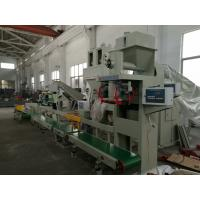 Powder Bagging Machine with re-check weigher Manufactures