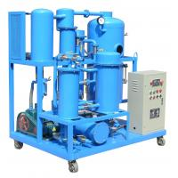 China ZJD Gear Oil Dehydraution,Degasification Equipment on sale
