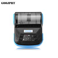 Mini Receipt Compact Wireless Printer Easy Paper Structure For Supermarket Manufactures