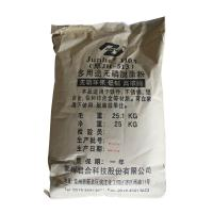 China Stainless Steel Deepio Washing Powder , Plastic Powder Coating Pretreatment on sale