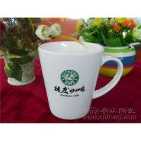 Buy cheap V Shape cup,promotion Mugs,unique cup from wholesalers