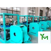 No Dust Plastic Granulator Machine , Air - Cooled Crusher Plastic Machine