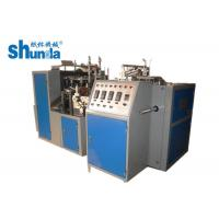 50HZ Automatic Paper Cup Machine , High Speed Paper Cup Forming Machine electric heating system Manufactures