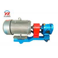 China High Hardness Waste Oil Gear Pump , Heavy Fuel Oil Transfer Pump on sale