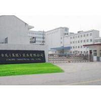 JINLONG INDUSTRIAL CO.,LTD.