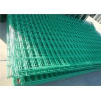 High performance 2*2 welded wire mesh fence panels for anti climb square hole shape Manufactures