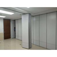Buy cheap Acoustic Leather Movable Office Partition Walls Commercial Furniture from wholesalers